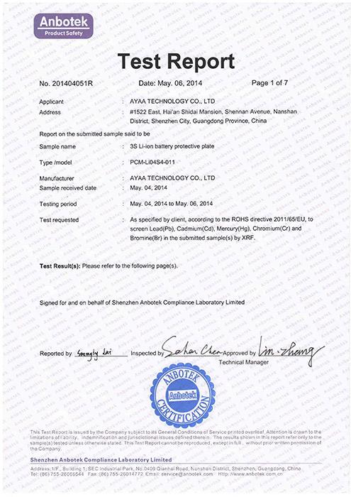 Certification Ayaa Technology Co Ltd